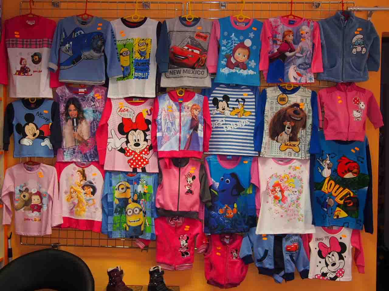 7cbc07ef29396 Navštívte náš obchodík v ktorom nájdete detské teplákové súpravy, pyžamá,  tričká a mnohé iné.